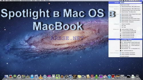 Spotlight � Mac OS � MacBook