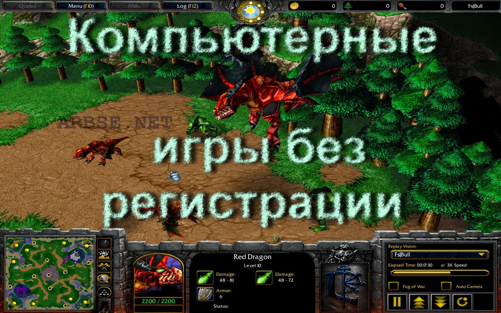 Обзор Diablo - ARBSE