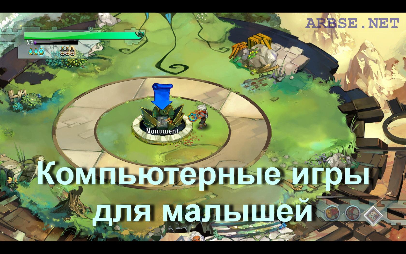 Игры Tower Defense Для Pc 2014