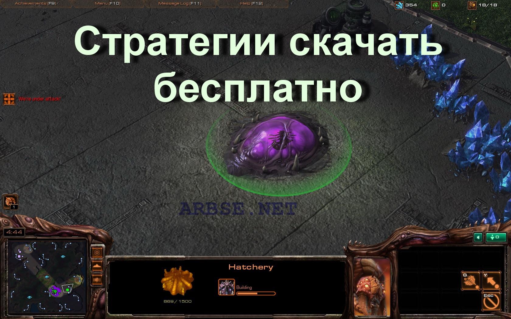 War3 Reg Скачать