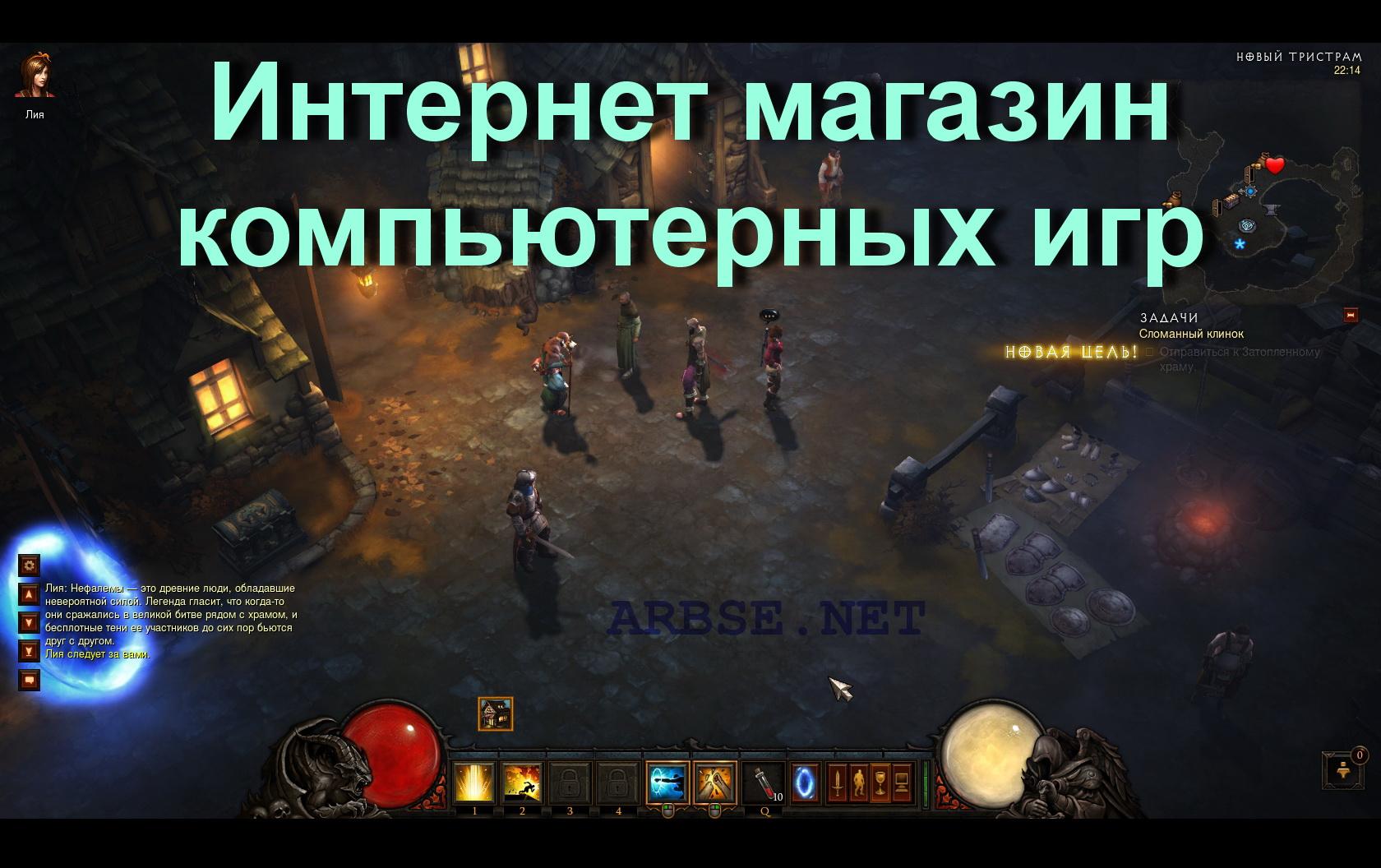 онлайн магазин игр на пк
