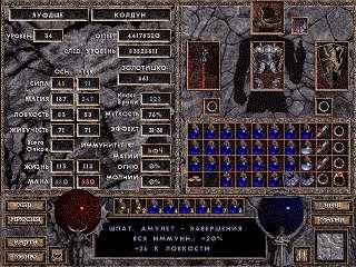 Frozen keygen Throne