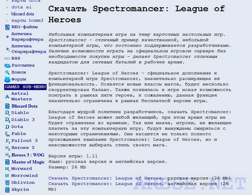 Скачать Spectromancer: League of Heroes