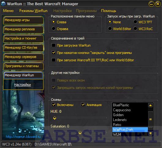 скачать world editor для warcraft 3 frozen throne на русском