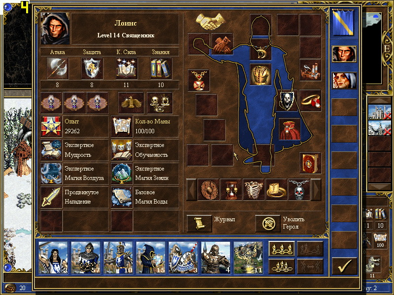 Heroes of Might and Magic III In the Wake of Gods mod - Mod DB