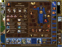 Heroes of Might and Magic III: In The Wake of Gods