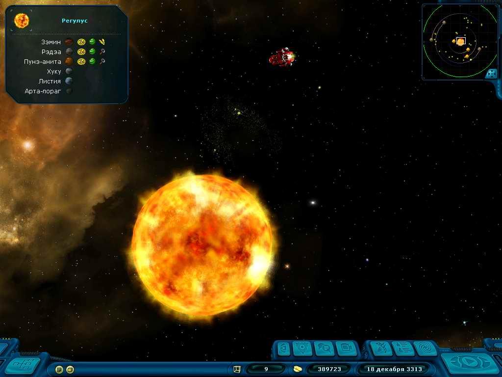 Space rpg 2 космическая ролевая игра 2 ролевая игра джокер