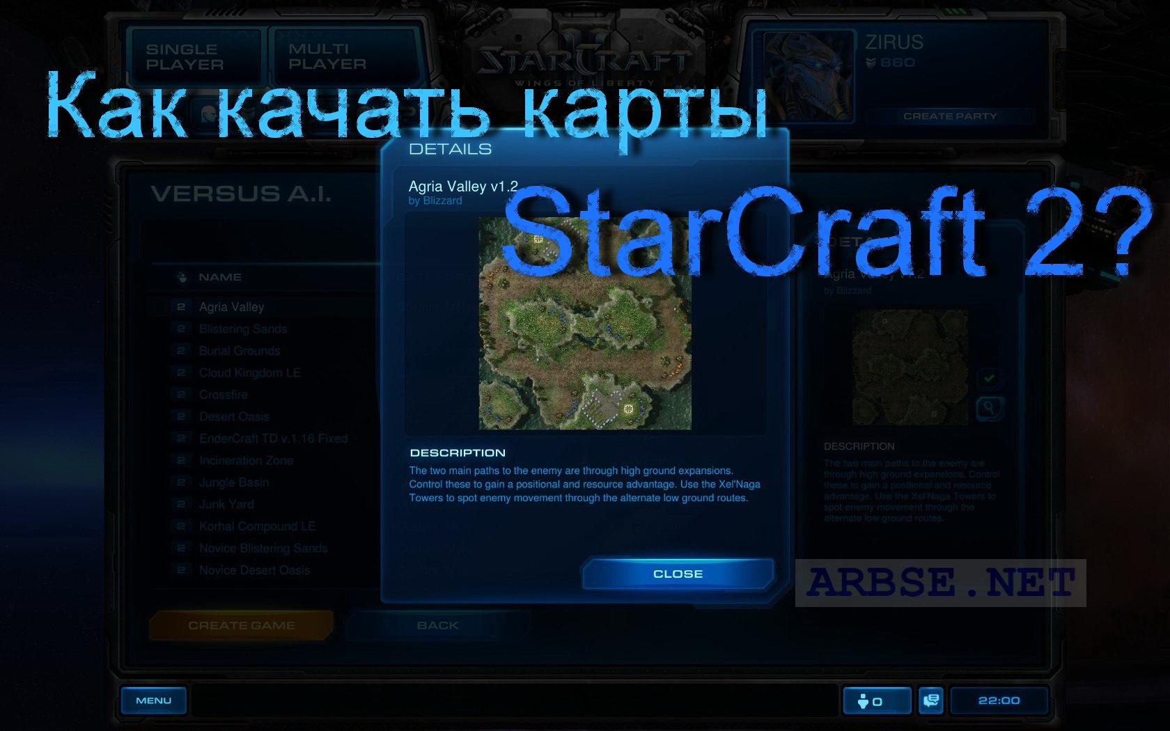 2 карты играть starcraft на