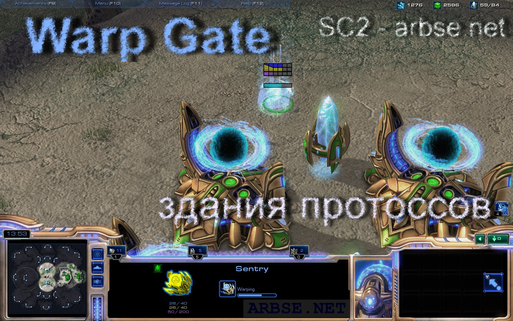 Скачать файл gate reg для диабло 2