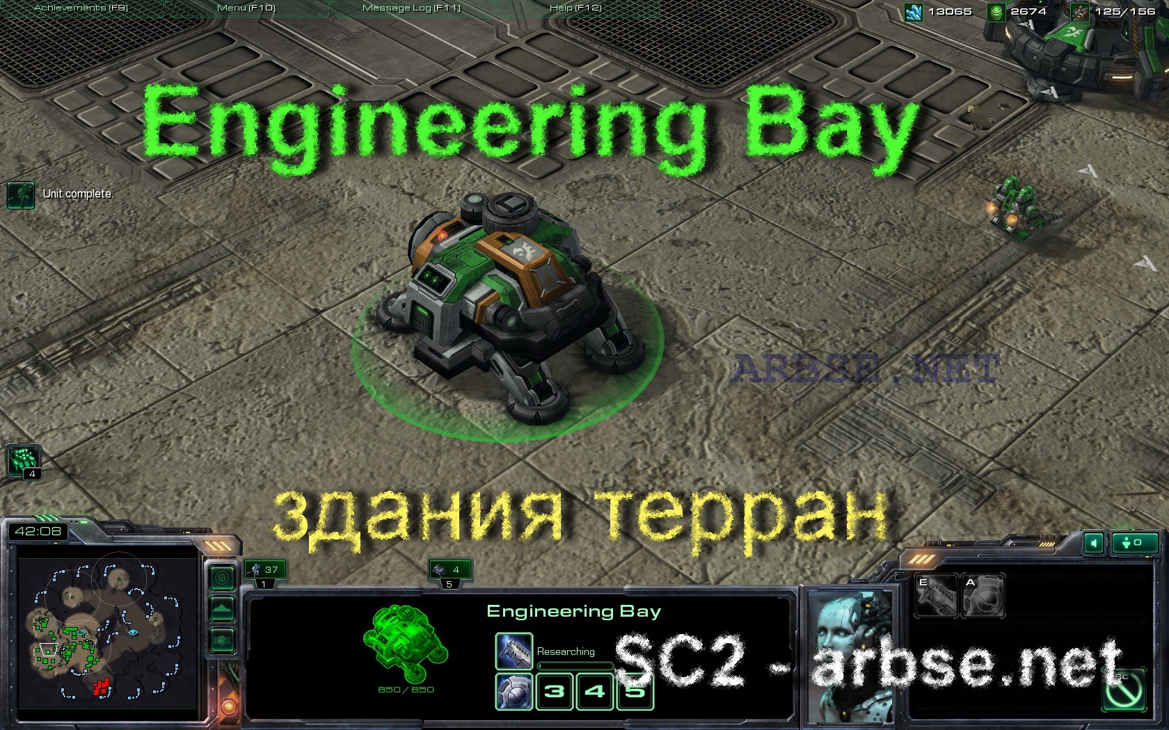 Engineering bay starcraft 2 arbse for Joe s bain industrial organization