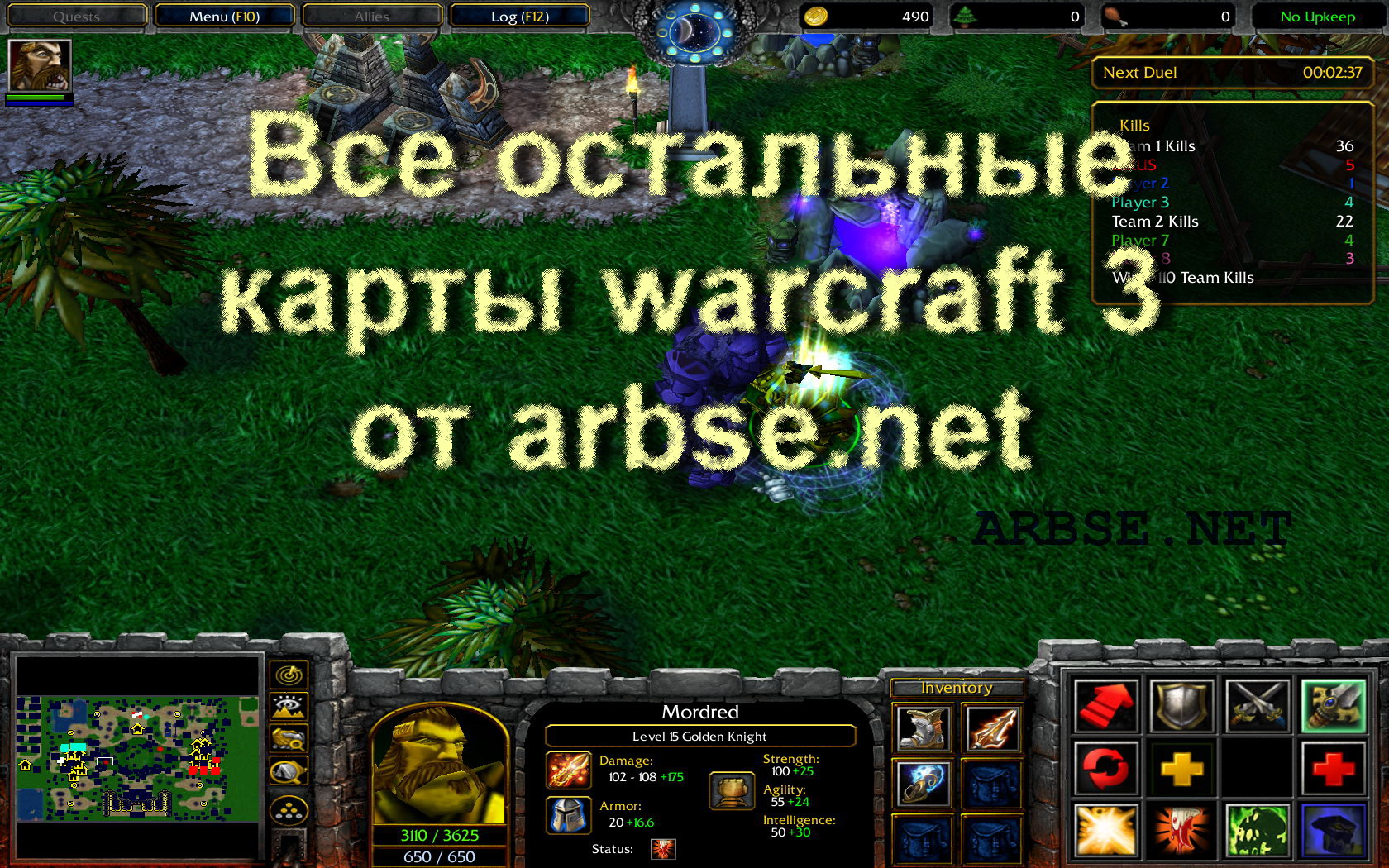 Warcraft 3 reign of chaos (pc game) 100% free download | gameslay.