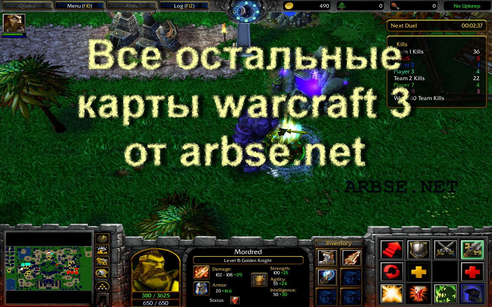 Warcraft 3 Tft Карты