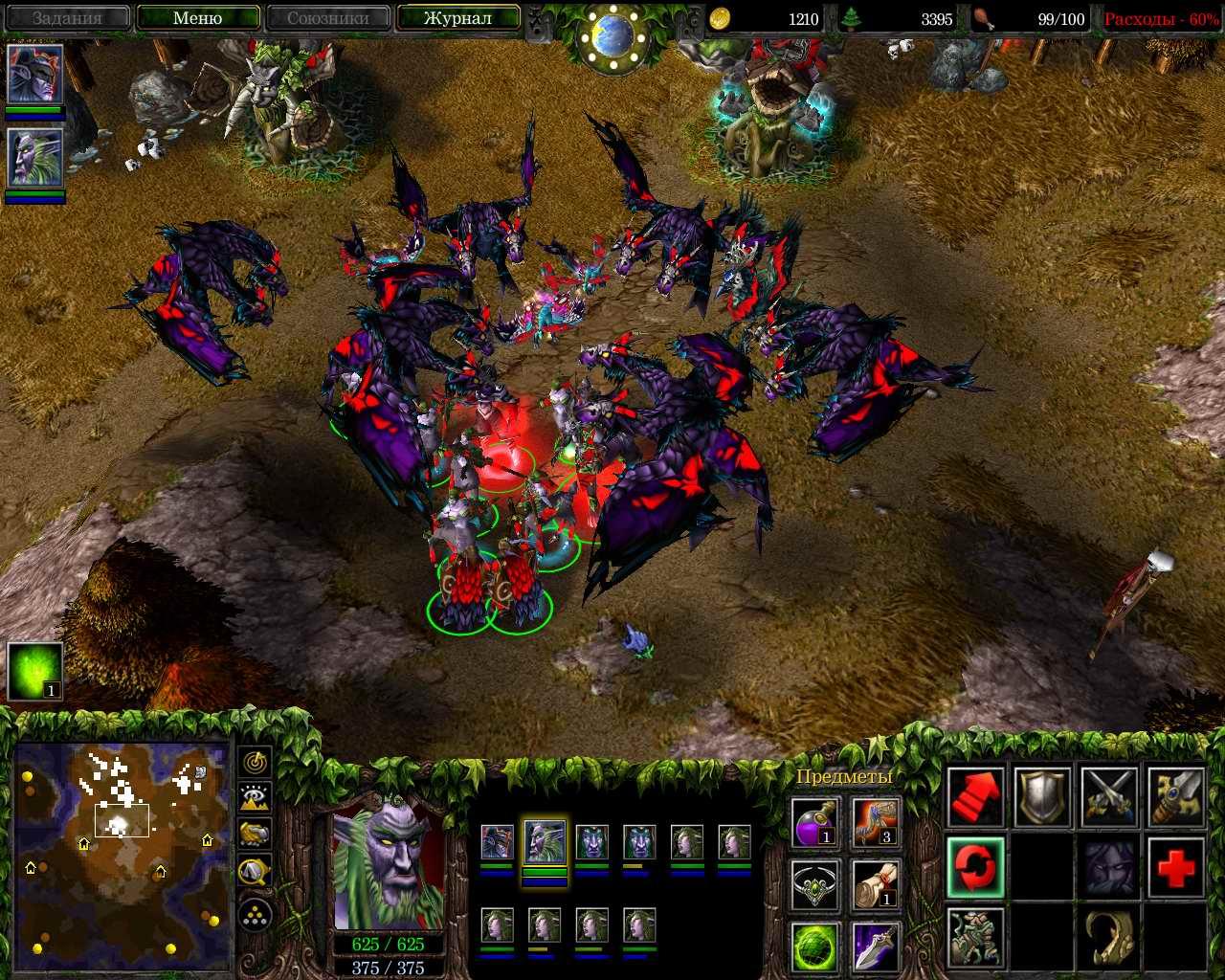 Warcraft iii frozen throne v1. 26a [repack] скачать полную.
