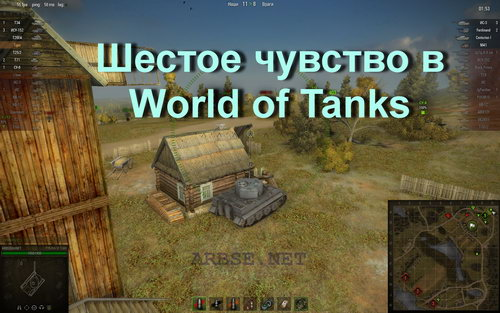 ������ ������� � World of Tanks