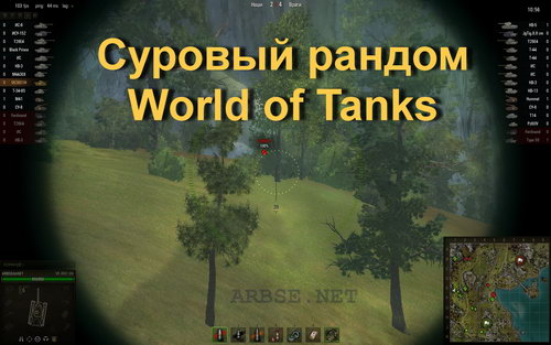 ������� ������ World of Tanks
