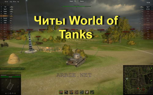 ���� World of Tanks
