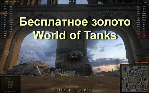 ���������� ������ World of Tanks