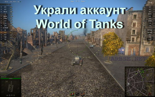 ������ ������� World of Tanks