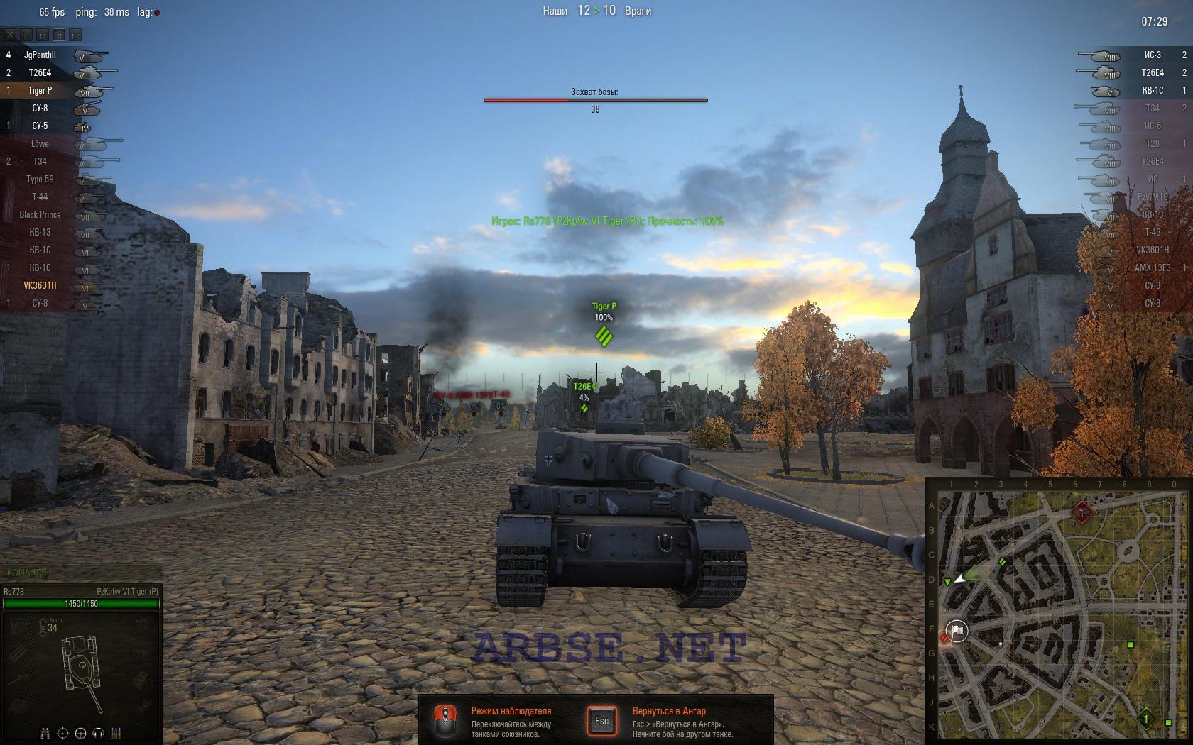 как положить деньги на игру world of tanks через карту