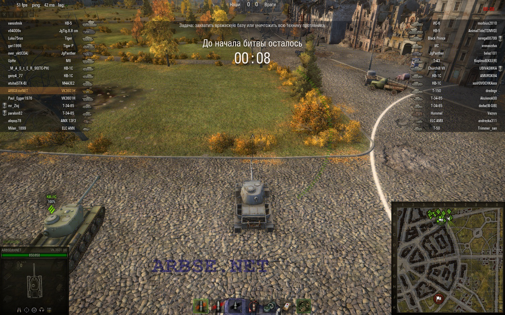 Как поднять FPS в World of Tanks? Читайте подробную инструкцию