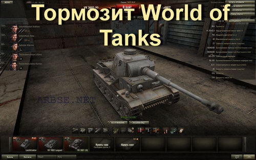 �������� World of Tanks