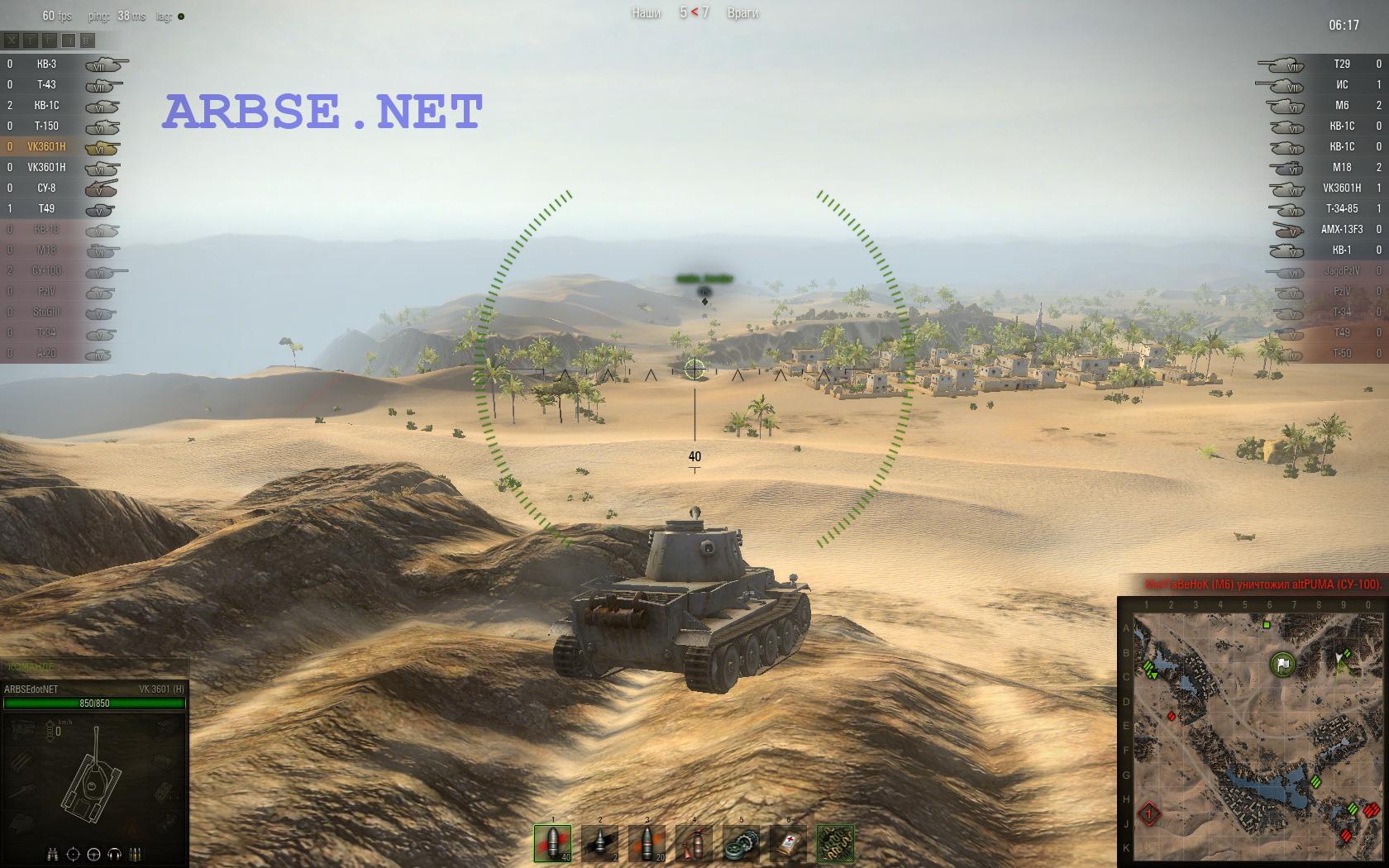 Почему в игре world of tanks пишет недостаточно памяти перезагрузите игру