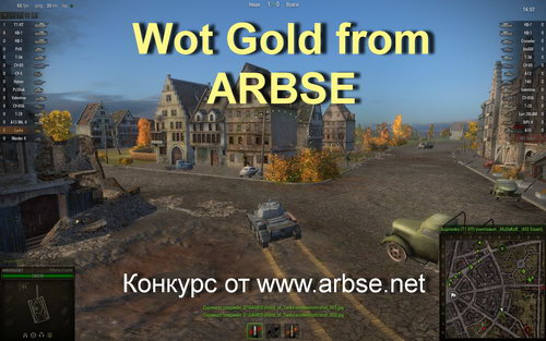 Wot Gold from ARBSE
