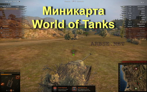 Миникарта World of Tanks