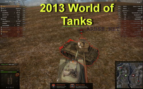 2013 World of Tanks