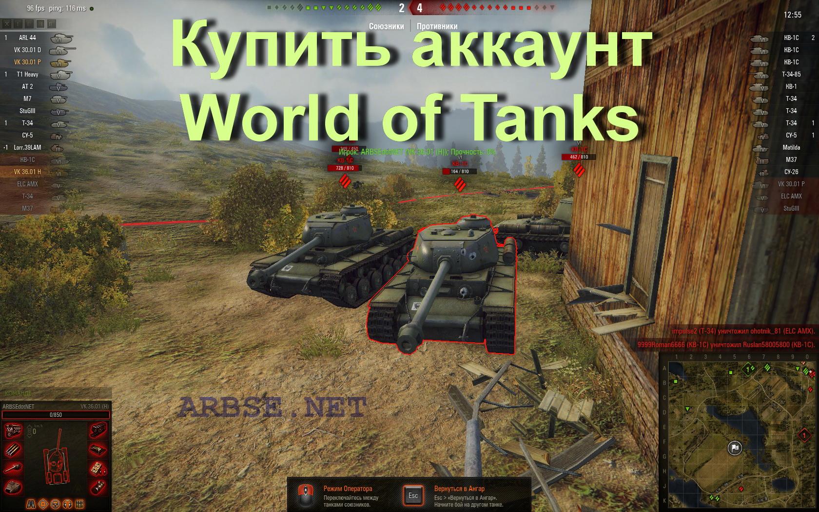 Как сделать новый аккаунт в танках world of tanks