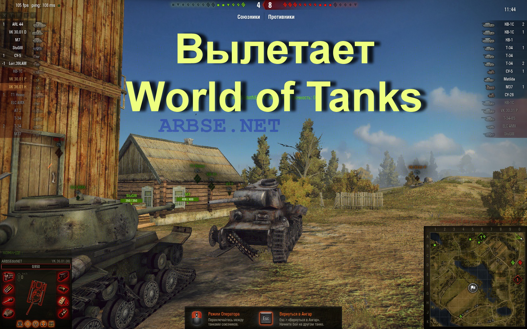 Игру про world of tanks player онлайн