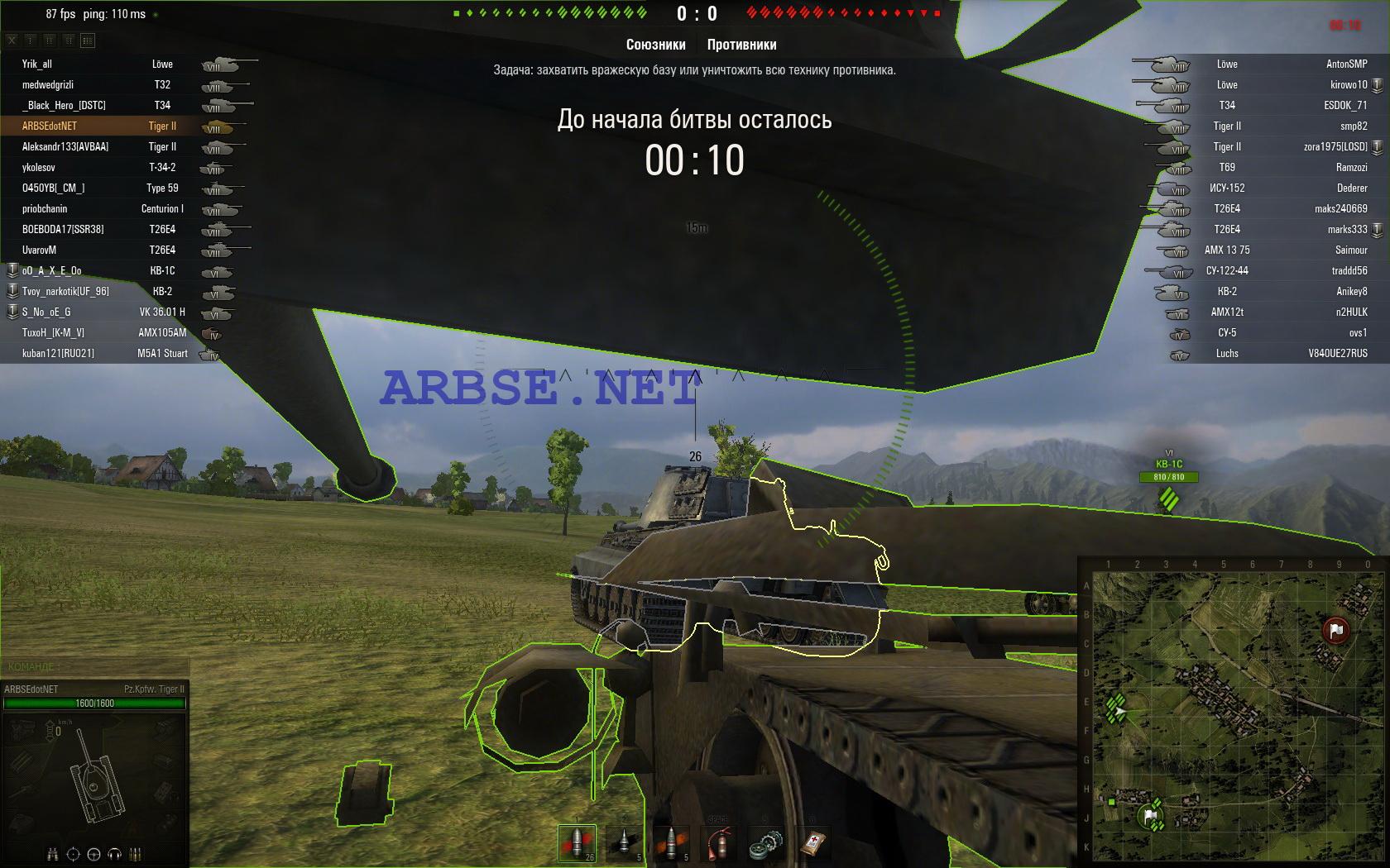 схема бронирование всех танков в wot