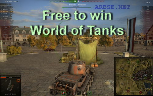 Free to win World of Tanks