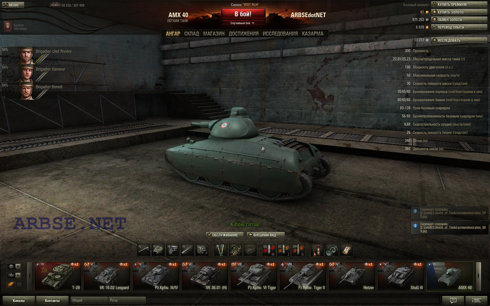Моды jove для world of tanks blitz