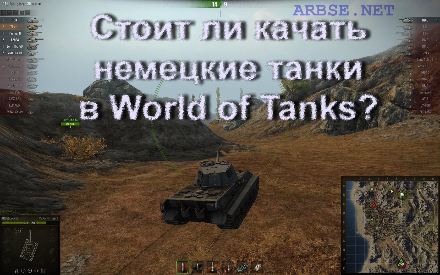 танки какой страны лучше в world of tanks