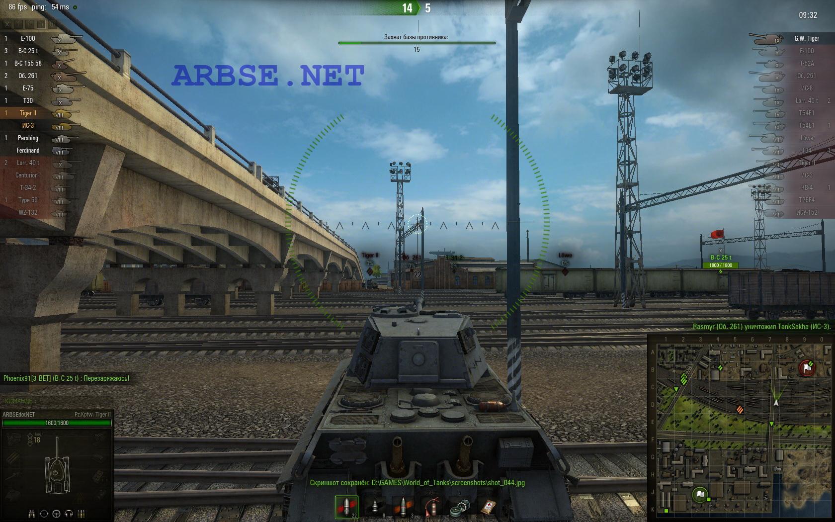 World of tanks как сделать твинк