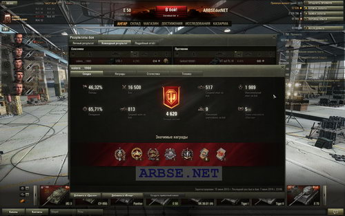 We need no skill in World of Tanks