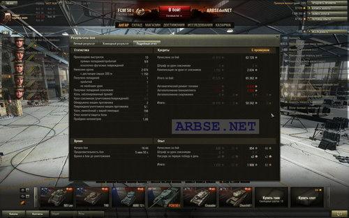 Как сделать перезарядку в танках - Extride.ru