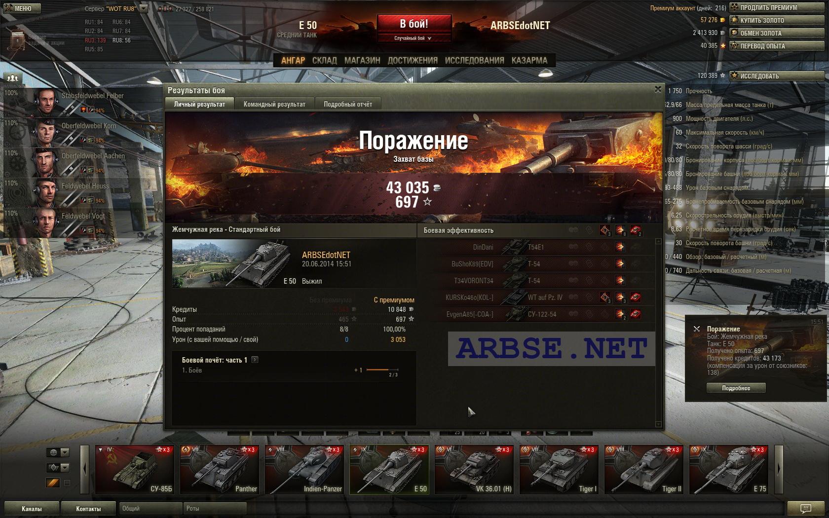 T34 обзор гайд ттх секреты тяжелого танка t34 из игры
