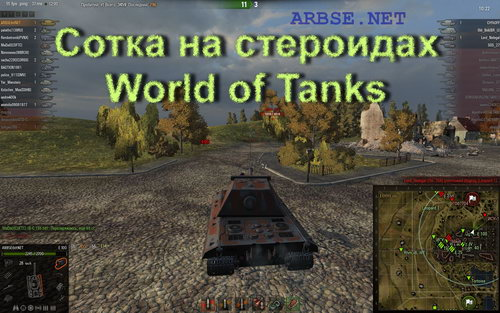 Сотка на стероидах World of Tanks