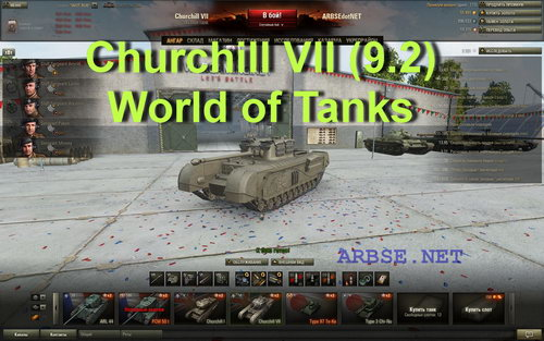 Churchill VII (9.2) World of Tanks