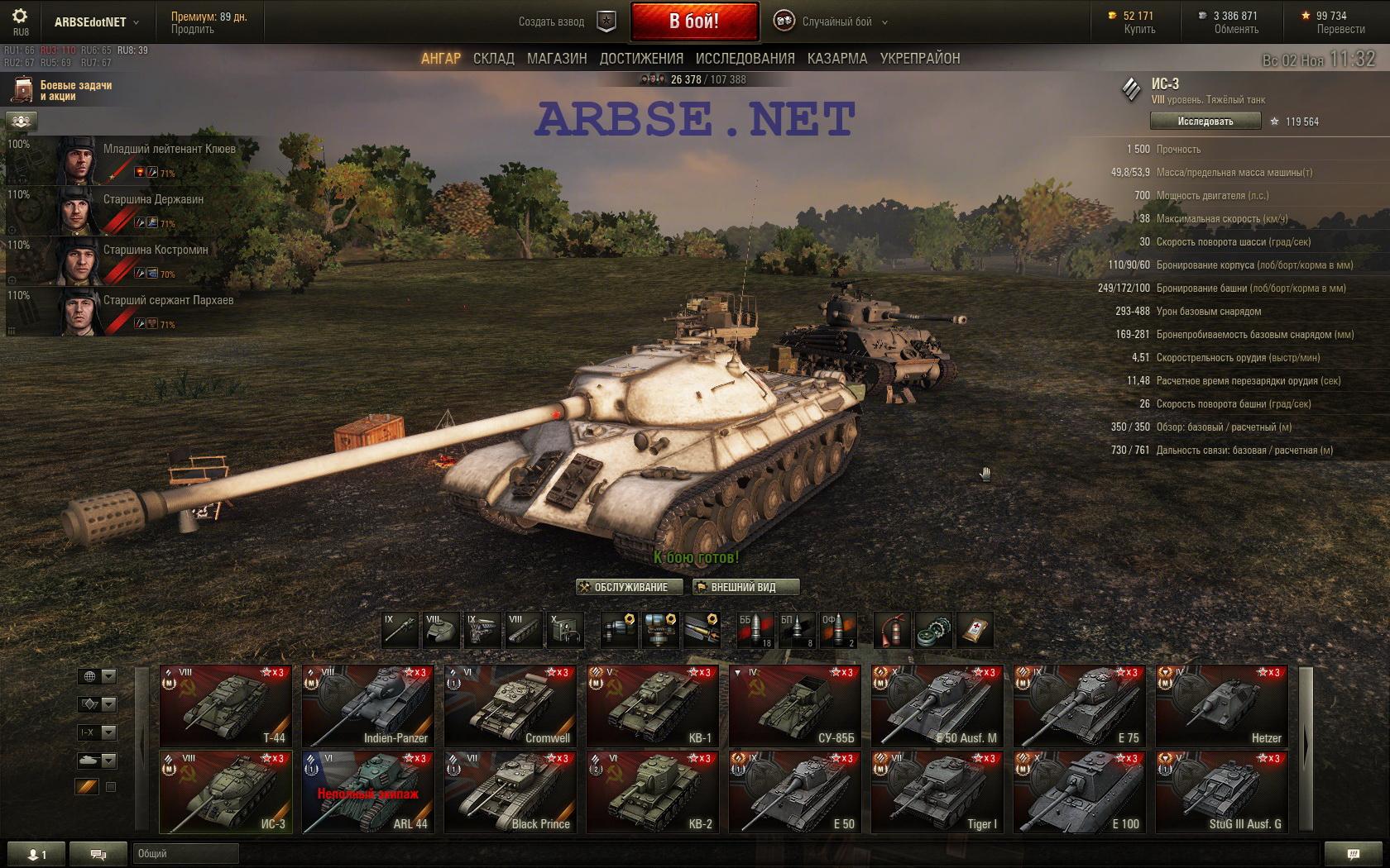 мир танков ис 3: